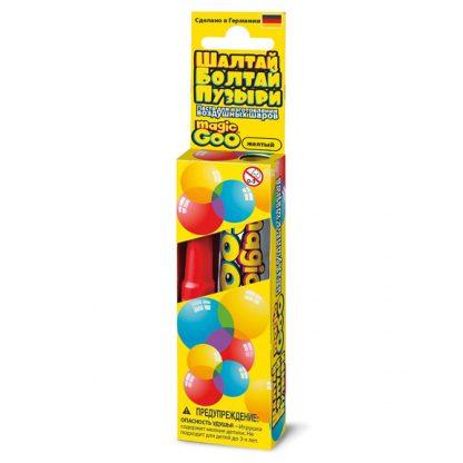 Купить Большие нелопаюшиеся пузыри Шалтай-Болтай желтые в Москве по недорогой цене