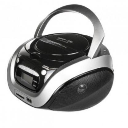 Купить Магнитолы CD/USB FIRST 1154-3-GR grey в Москве по недорогой цене