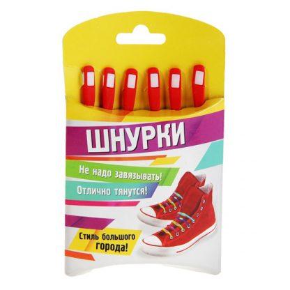Купить Силиконовые (резиновые) шнурки 6 шт - цвет красный в Москве по недорогой цене