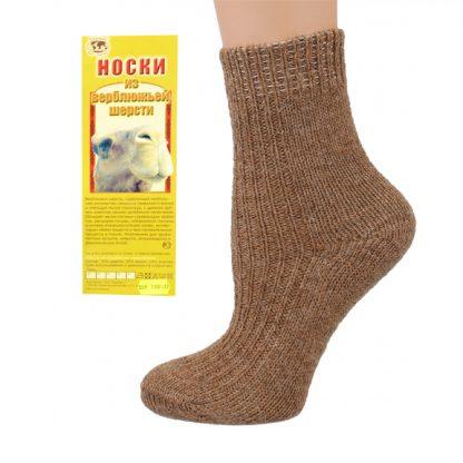 Купить Носки из верблюжьей шерсти