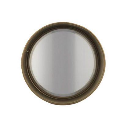 Купить Форма для выпечки круглая Rondell Mocco&Latte 442RDF RDF-442 в Москве по недорогой цене