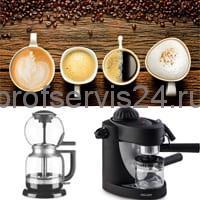 Как выбрать идеальную кофеварку для любителей кофе?